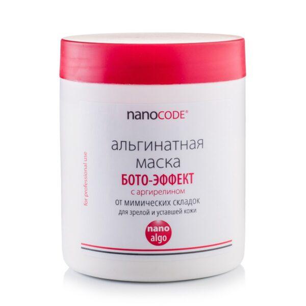 Альгинатная маска для лица БОТО ЭФФЕКТ с Аргирелином NANOCODE