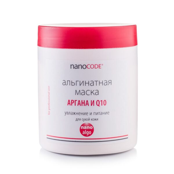 Альгінатна маска для обличчя АРГАНА та Q10 NANOCODE