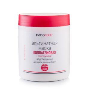 Альгінатна маска для обличчя КОЛАГЕНОВА з протеїнами молока  NANOCODE