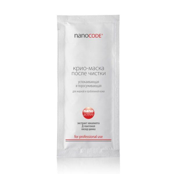 КРИО-МАСКА для лица после чистки NANOCODE 20 мл