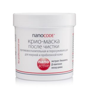 КРИО-МАСКА для лица после чистки NANOCODE 250 мл