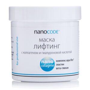Купить Маска ЛИФТИНГ NANOCODE 250г-2