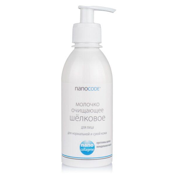 Молочко для лица очищающее Шёлковое NANOCODE