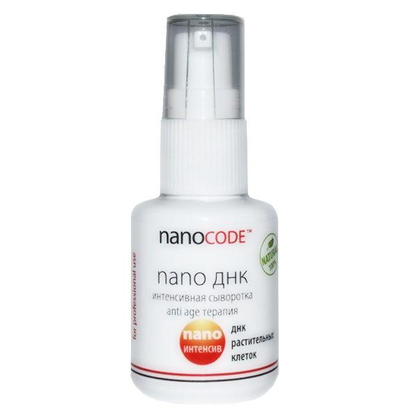 Сироватка для обличчя NANO ДНК NANOCODE 30 мл