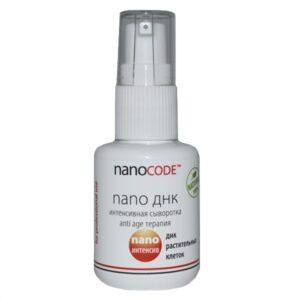 Сыворотка для лица NANO ДНК NANOCODE 30 мл