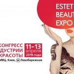 Участь у виставці Estet Beauty Expo 2019