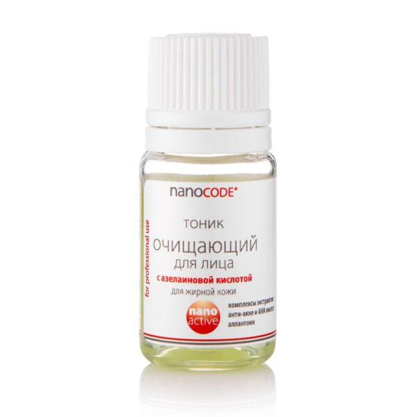 Тоник очищающий с Азелаиновой кислотой для жирной кожи NANOCODE