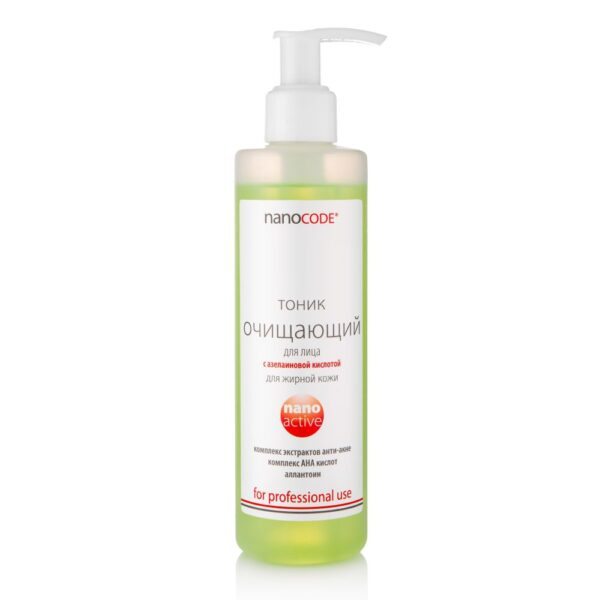 Тонік очищуючий з Азелаїновою кислотою для жирної шкіри NANOCODE
