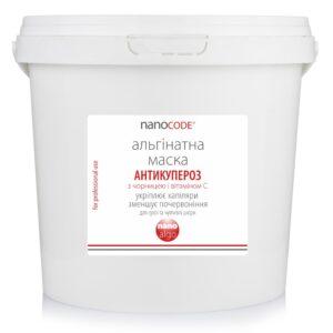 Альгинатная маска для лица АНТИКУПЕРОЗ с Черникой и Витамином С NANOCODE 700 г